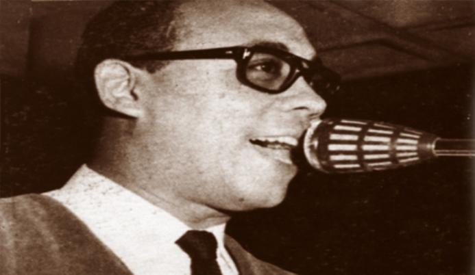 Se conmemora 47 años de la muerte Ricardo Aguirre