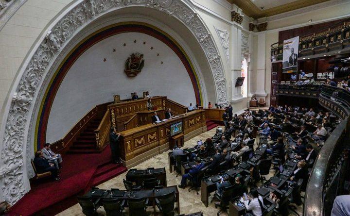 Asamblea Nacional debatirá proceso electoral este jueves