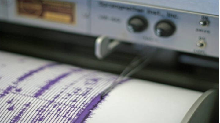 Sismo de magnitud 4.0 sacude Antioquia