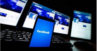 Facebook la industria del futuro en el presente.