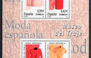 sellos de moda de España del año 2007